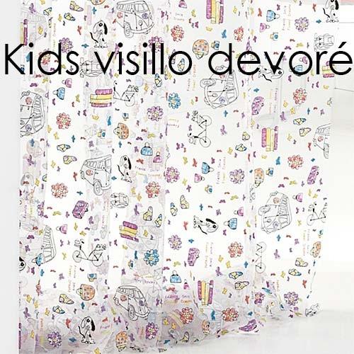 Cortinas Kids de Cañete