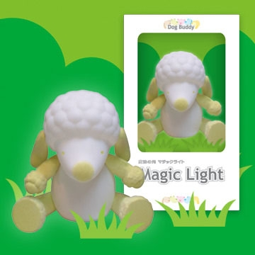 Luz de compañia bebé Oveja